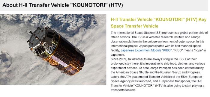 Raumfahrt+Astronomie-Blog von CENAP - Blog: Raumfahrt - Start von