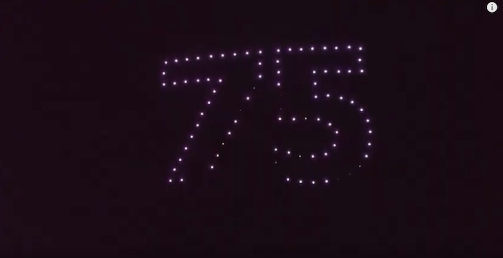 2019-uofi-ae-drone-light-show--am