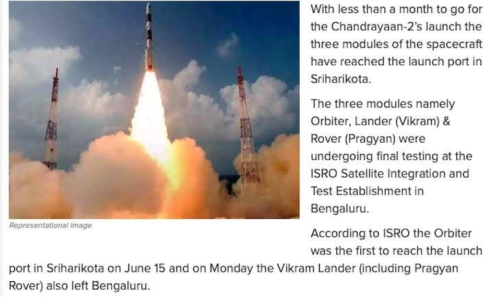 chandrayaan2-launchside