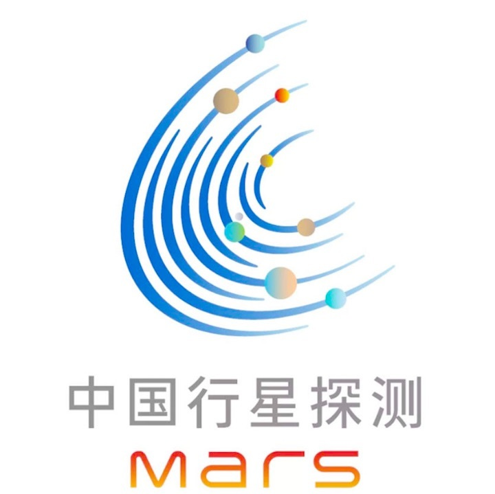 china-mars-tianwen-a-2
