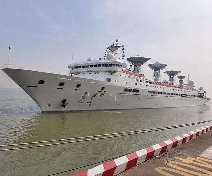 china-space-tracking-ship-yuanwang-6-hg