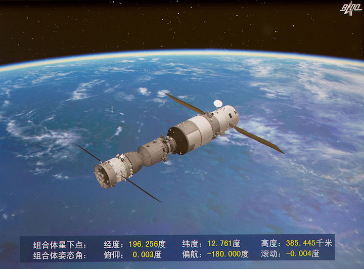 getty-tiangong-china-space-station