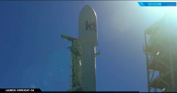 koreasat5-ab