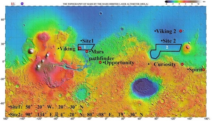 mars-2020-landing-areas-1-2-mola-map-copuos-june2018